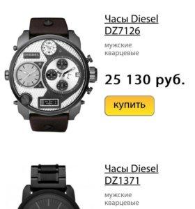 "Часы ""Diesel DZ7126"""