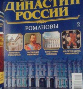 Журналы 19 шт