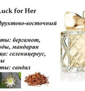 Avon Luck for her