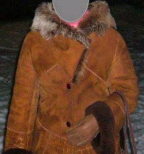 Дубленка натуральная 44 р