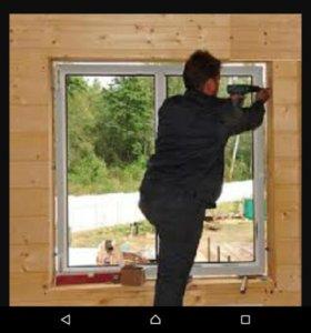 Установим пластиковые окна,откосы!