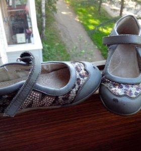 Туфли Сказка р 26