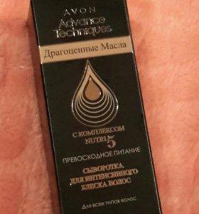Сыворотка масло для интенсивного блеска волос 50мл
