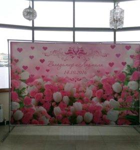Press-Wall, баннер на свадьбу