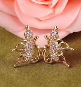 Серьги-бабочки.