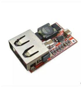 USB Питания