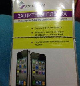 Samsung N7100 защитная плёнка
