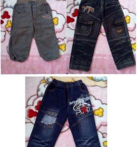 3 пары. Детские джинсы