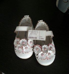 Туфли для маленькой принцессы!