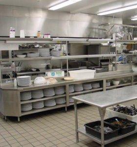 Оборудования и инвентарь для столовой и кафе