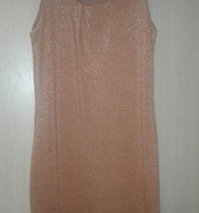 Платье - скидка 50%.Платье 150 ₽.