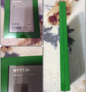 Рамка 1 упаковка (2шт) 13х18