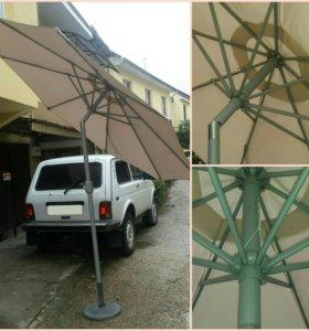 Зонты 3 шт.