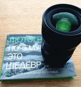 Объектив для Canon Sigma 18-35 mm