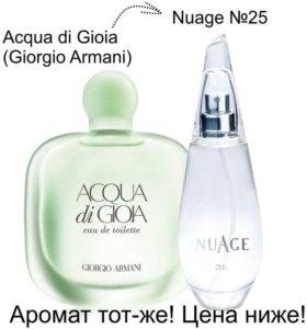 Giorgio Armani Acqua di Gioia Eau Fraiche 50 мл