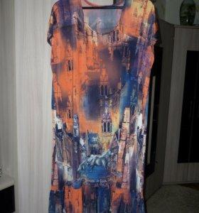 Платье новое. Гайва