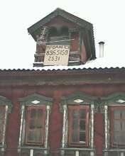 Дом в Московской области