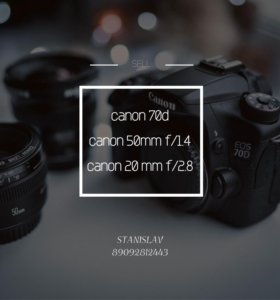 Canon 70D + 50mm f/1,4 + 20mm f/2,8