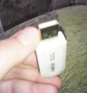 USB проводник