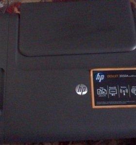 Принтер-сканер.