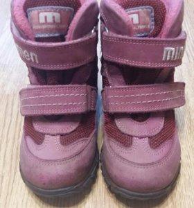 Ботинки Minimen демисезонные
