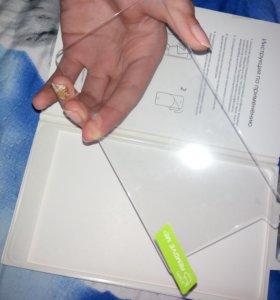 Защитное стекло PRO