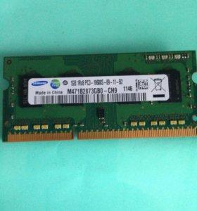 Оперативка для ноутбука 1Gb
