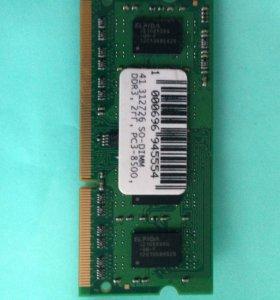 Оперативка для ноутбука 2Gb