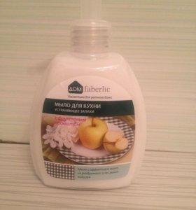 Мыло для кухни, устраняет запахи