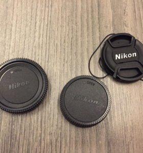 Крышки на объектив и фотоаппарат Nikon