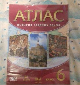Атлас и контурная карта по Истории за 6 класс