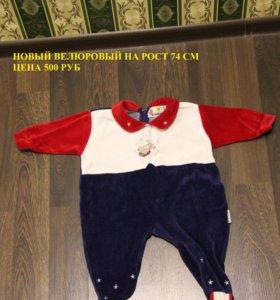 Одежда для мальчика от 56-80 см