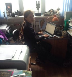 Репетитору иностранных языков