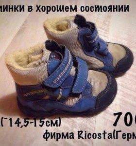 Зимние ботинки,р-р22