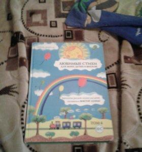 Книжки детские!