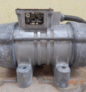Вибратор площадочный ИВ-98А-2
