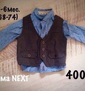 Комплект:рубашка+жилетка