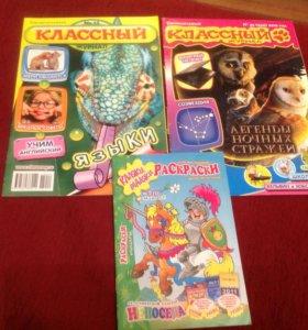 Журналы детские