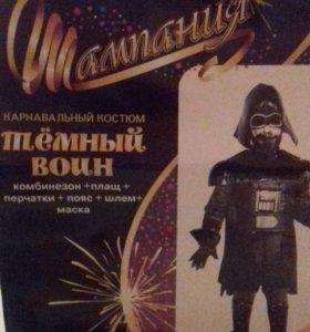 Карнавальный костюм,ТЁМНЫЙ ВОИН.На ребёнка10-11лет