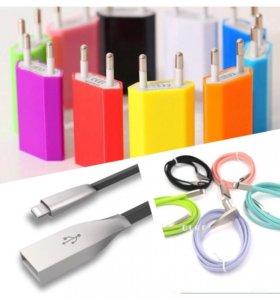 Зарядное устройство (Адаптер питания + USB кабель)