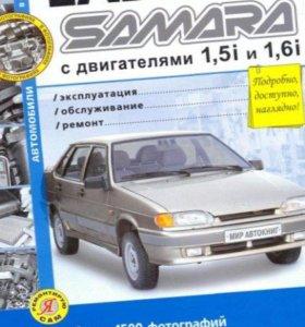 Руководство по ремонту и эксплуатации ВАЗ 2115