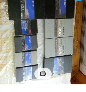 Видеокассеты Betacam Профессиональные
