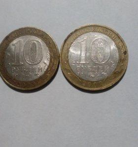 Продам юбилейные монеты