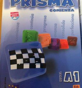 Prisma Comienza Nivel A1. Комплект учебник+тетрадь