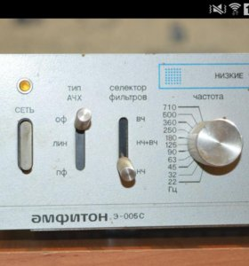 Эквалайзер параметрический АМФИТОН Э 001С