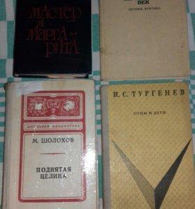Книги))