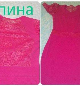 Продам платье р-р 46 есть не большие пятна