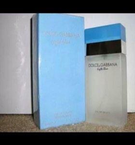 Light blue (100ml)