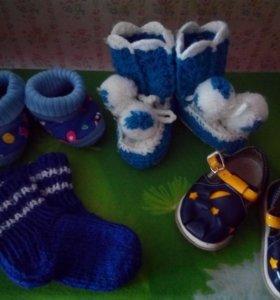 Пинетки,сандали,носочки