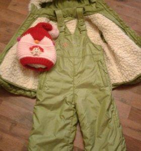 Зимний костюм - куртка+брюки+подстежка+шапка